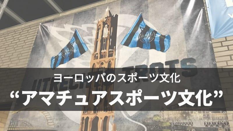 f:id:tatsuki_11_13:20190820141304j:plain