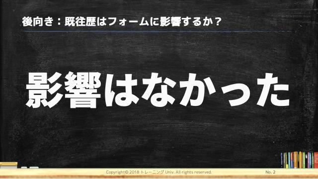 f:id:tatsuki_11_13:20191108122306j:plain