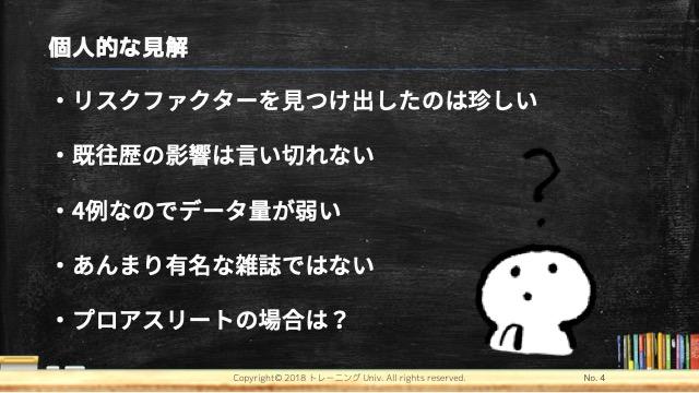 f:id:tatsuki_11_13:20191108122316j:plain