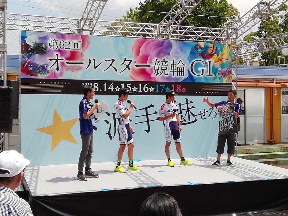 f:id:tatsuki_amagoi:20190821153536j:plain
