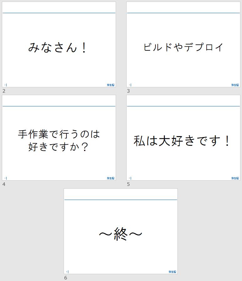 f:id:tatsuki_iida:20210412150409p:plain