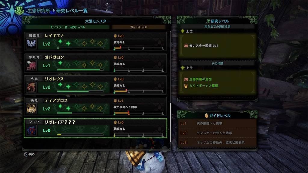 f:id:tatsuki_luiji:20210226092138j:plain
