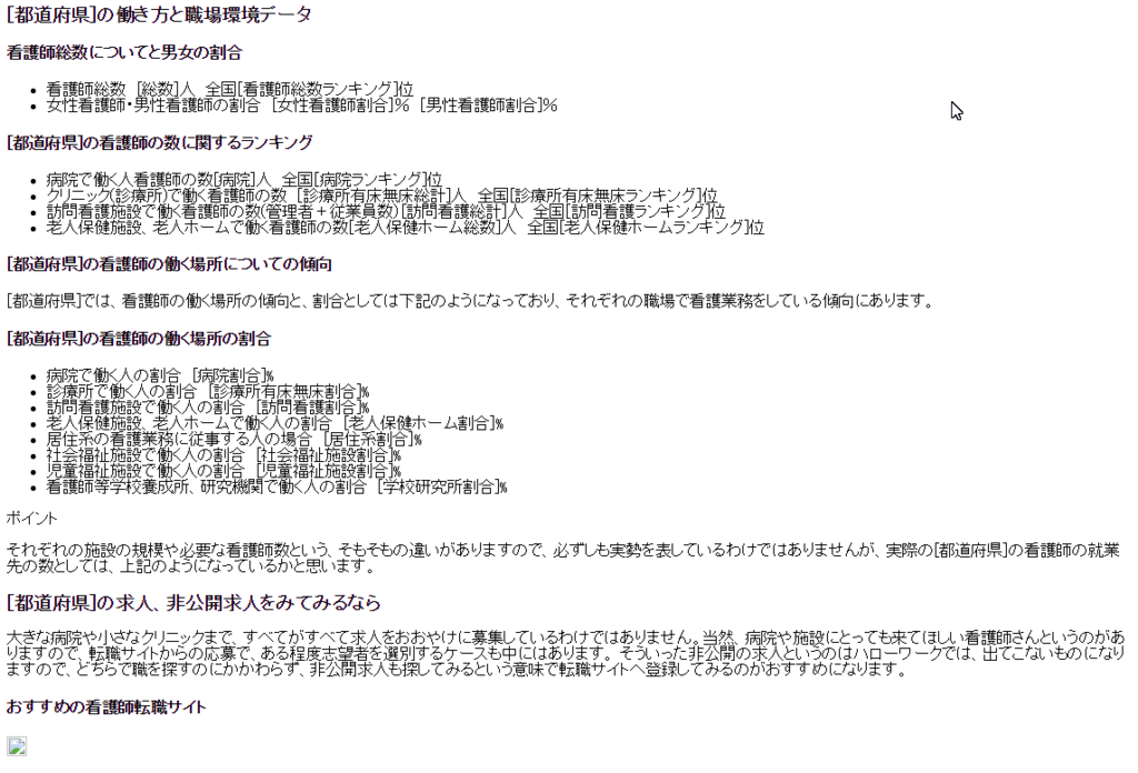 f:id:tatsumakiattc:20160901062721p:plain