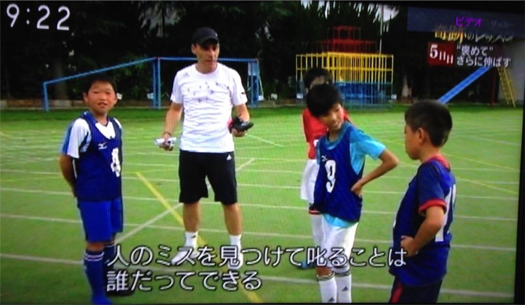 f:id:tatsumar-jr:20160118193401j:image