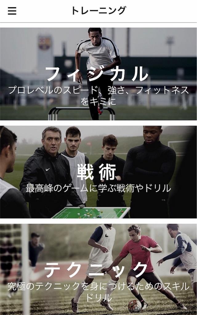 f:id:tatsumar-jr:20161222182742j:image