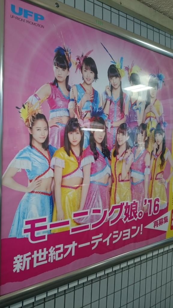 f:id:tatsumaru680:20160802142634j:plain