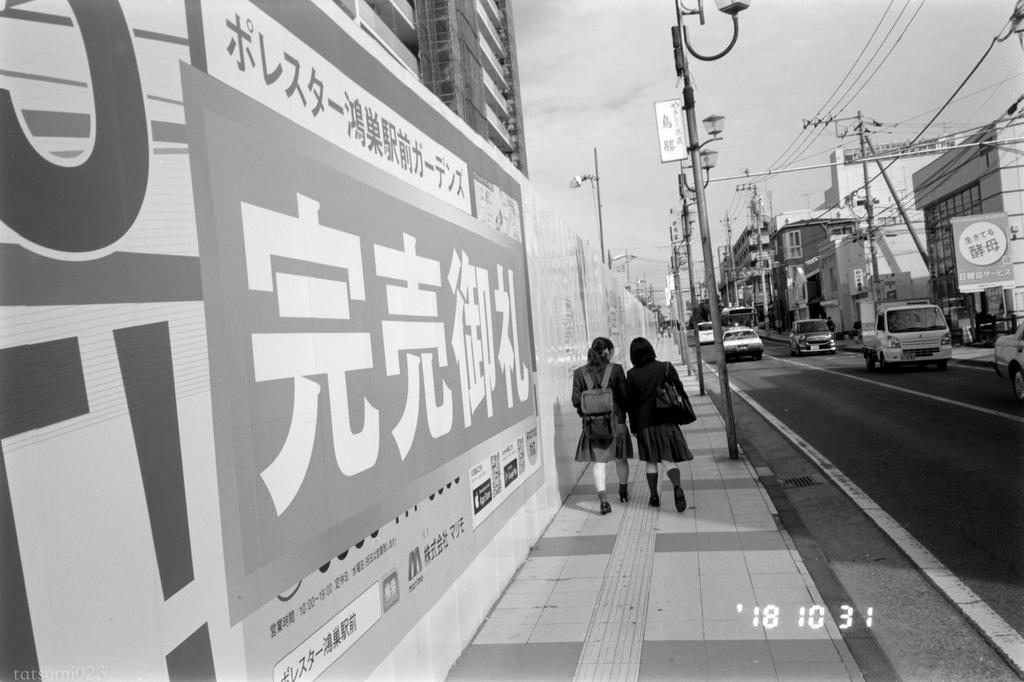 f:id:tatsumi023:20190210114223j:plain