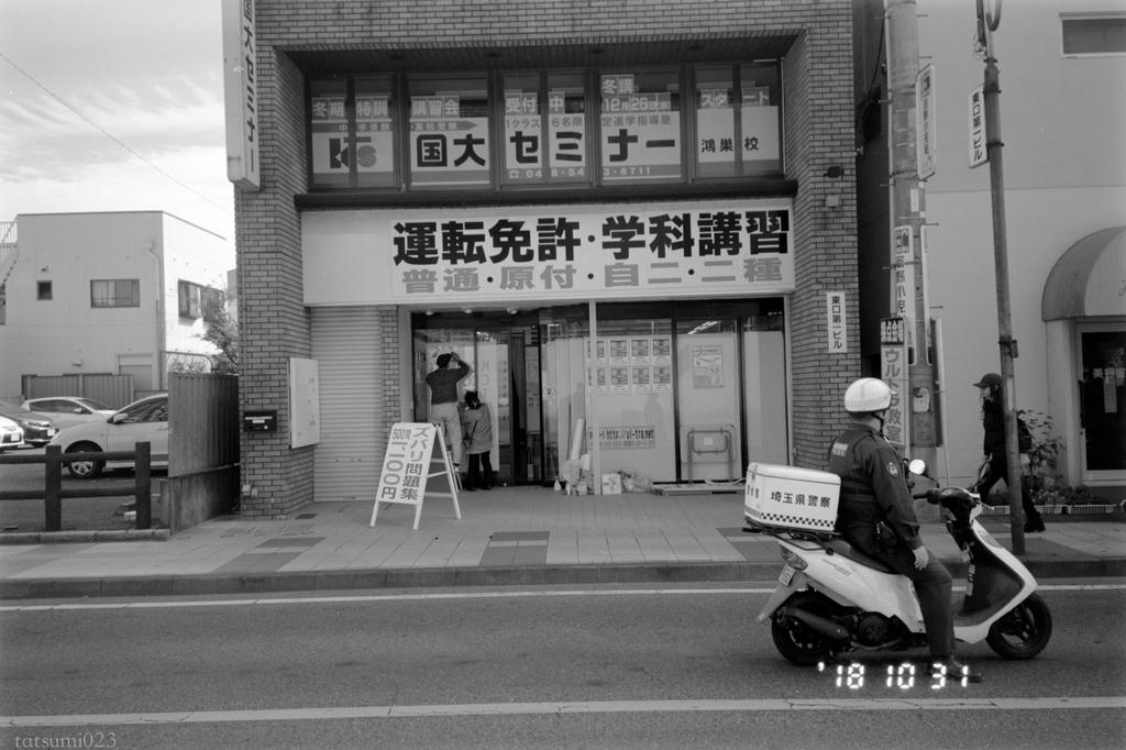 f:id:tatsumi023:20190210114243j:plain