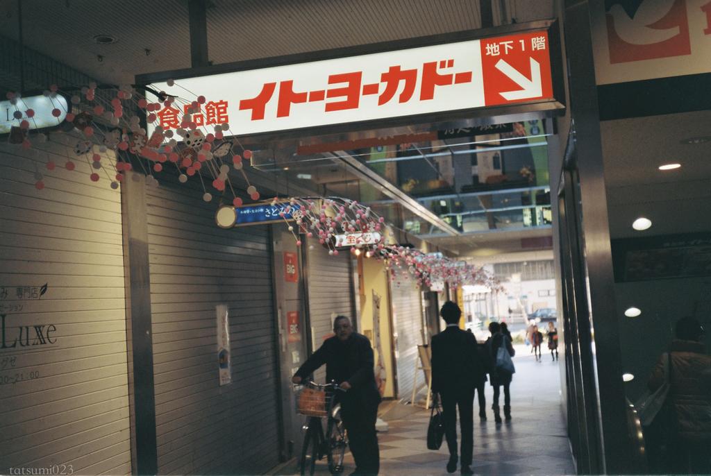 f:id:tatsumi023:20190307142825j:plain