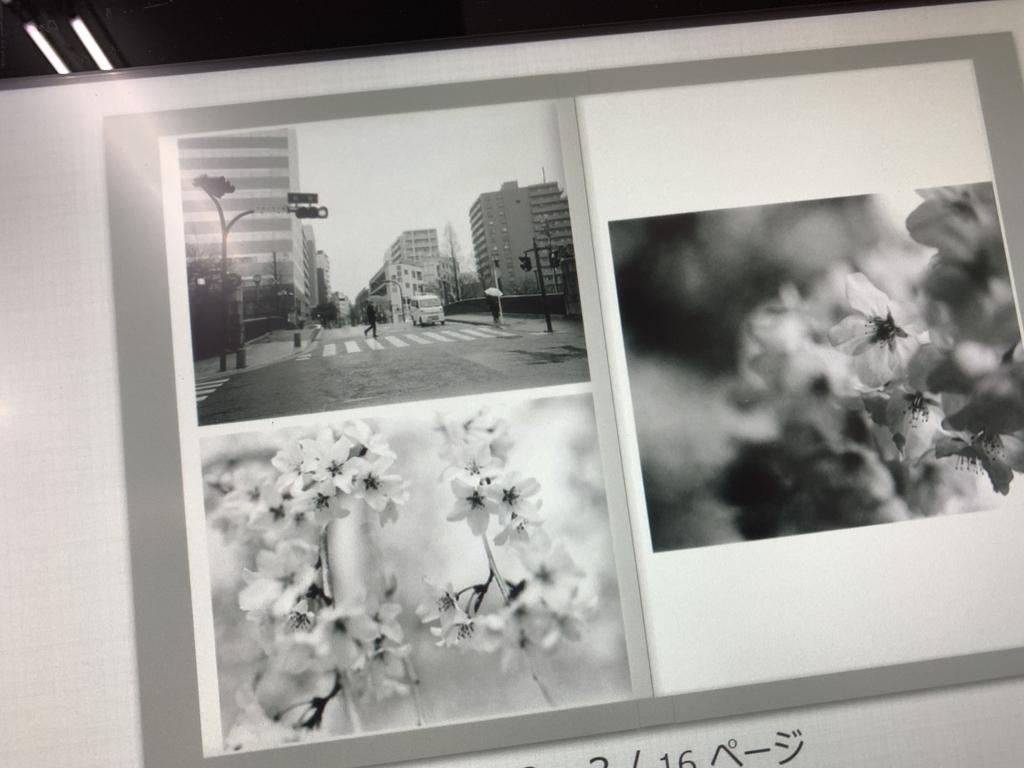 f:id:tatsumi023:20190628214305j:plain