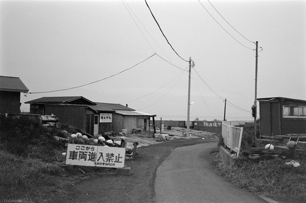 f:id:tatsumi023:20190721235639j:plain