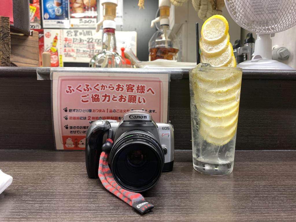 f:id:tatsumi023:20190812113644j:plain