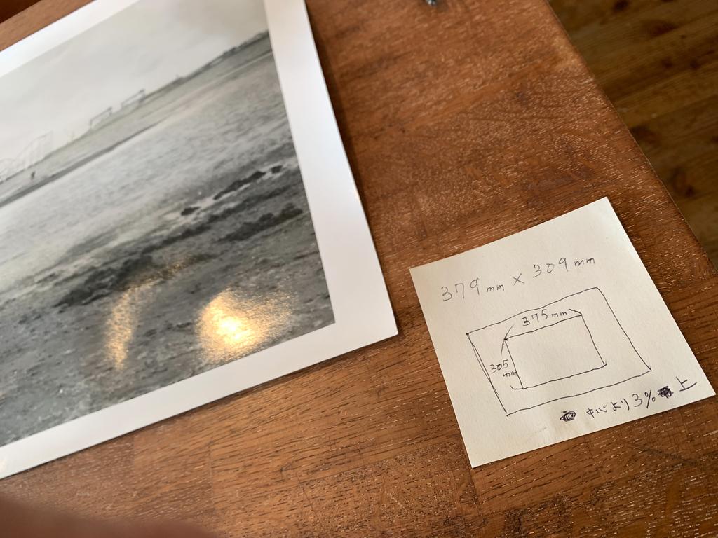 f:id:tatsumi023:20190812113736j:plain