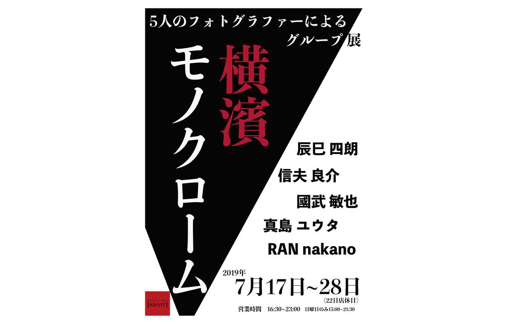 f:id:tatsumi023:20190813111814j:plain