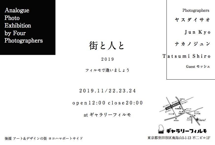 f:id:tatsumi023:20190925163658j:plain