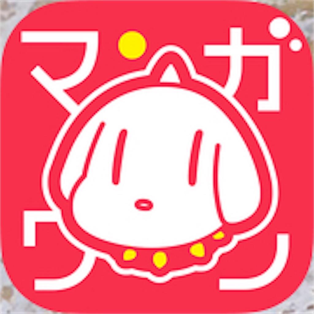 f:id:tatsumi0601:20180524025735j:image