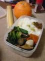 青大豆御飯、ほうれん草おかか、豚筑前煮、蕗の薹味噌、伊予柑