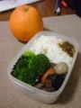 青大豆御飯、ブロッコリーマヨネーズ、豚筑前煮、蕗の薹味噌、伊予柑