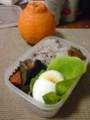 黒米御飯、筑前煮(野菜だけ)、茹で卵、サラダ菜、蕗味噌、伊予柑