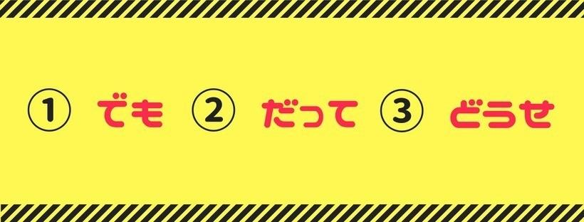 f:id:tatsumindrums:20181012235449j:plain