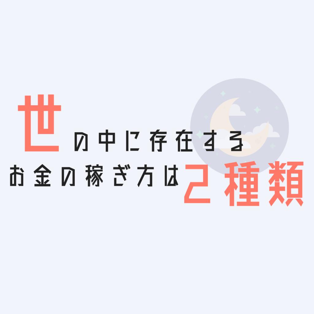 f:id:tatsumindrums:20181013020722p:plain