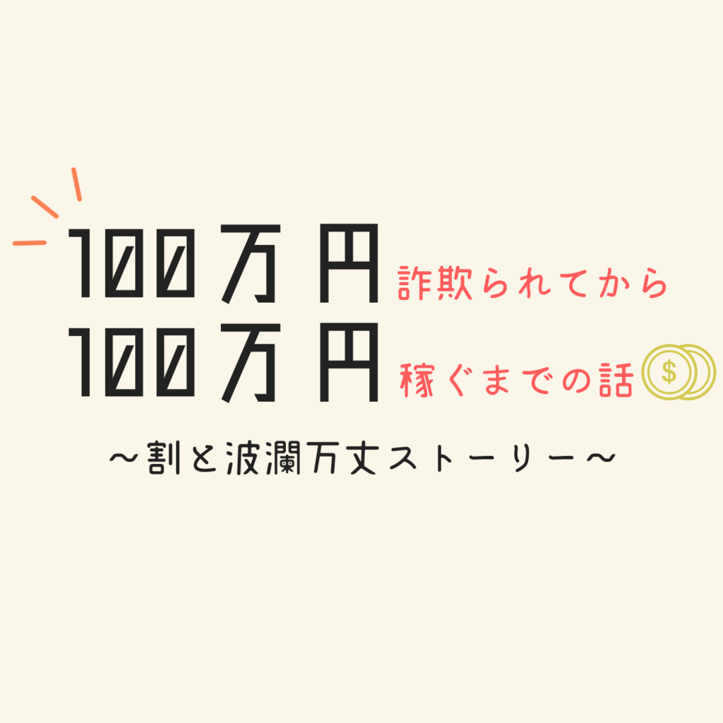 f:id:tatsumindrums:20181013025627p:plain