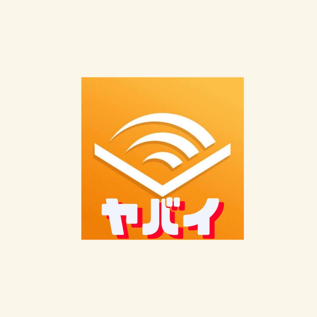 f:id:tatsumindrums:20181120142554p:plain