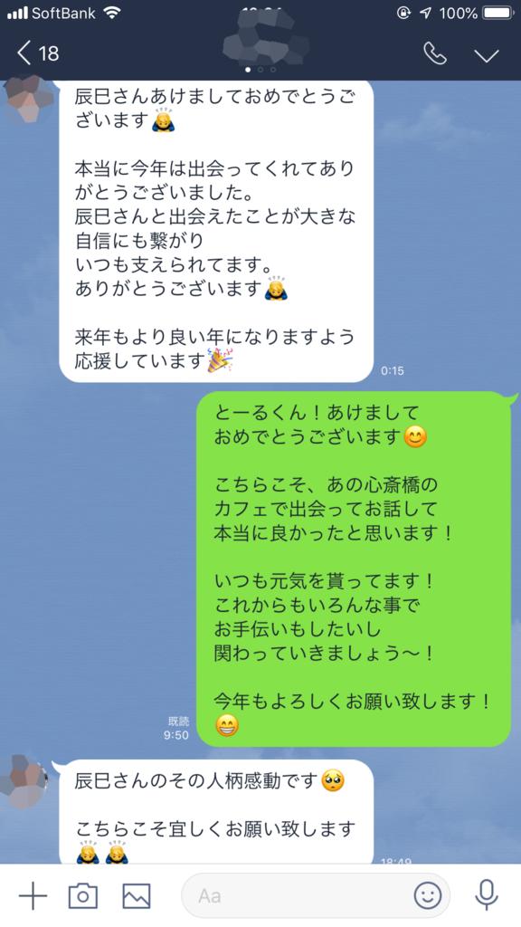 f:id:tatsumindrums:20190102170203p:plain