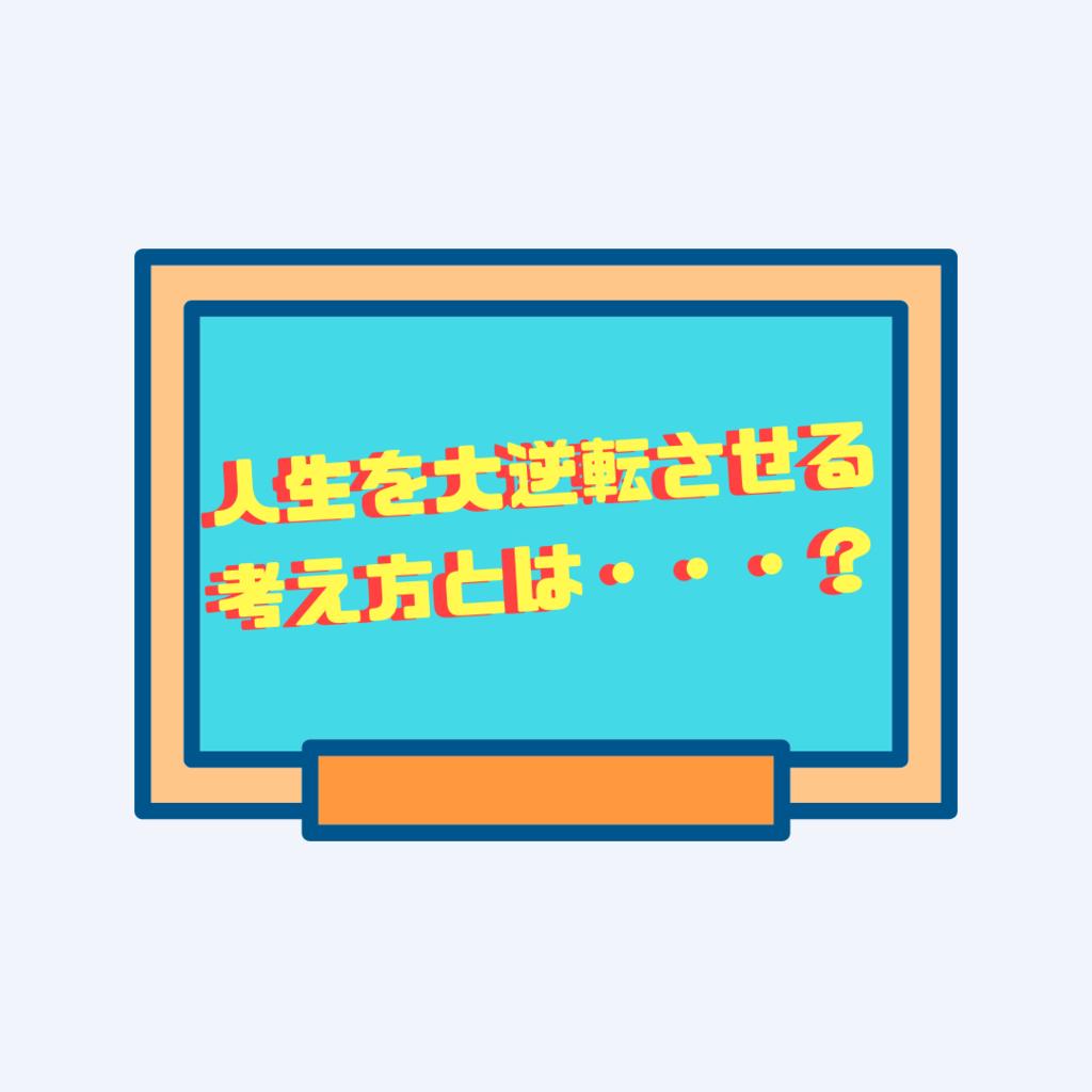 f:id:tatsumindrums:20190105095434p:plain