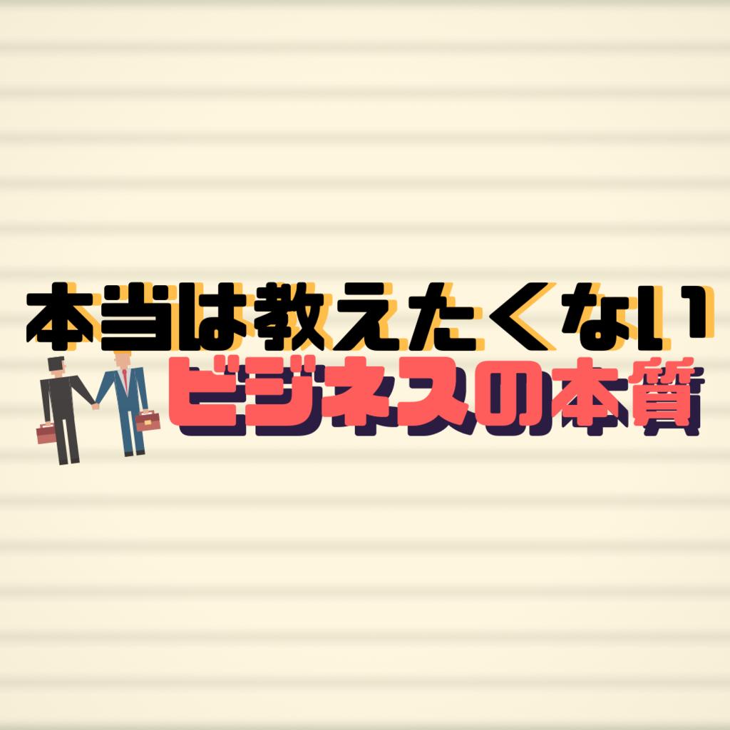 f:id:tatsumindrums:20190114142544p:plain