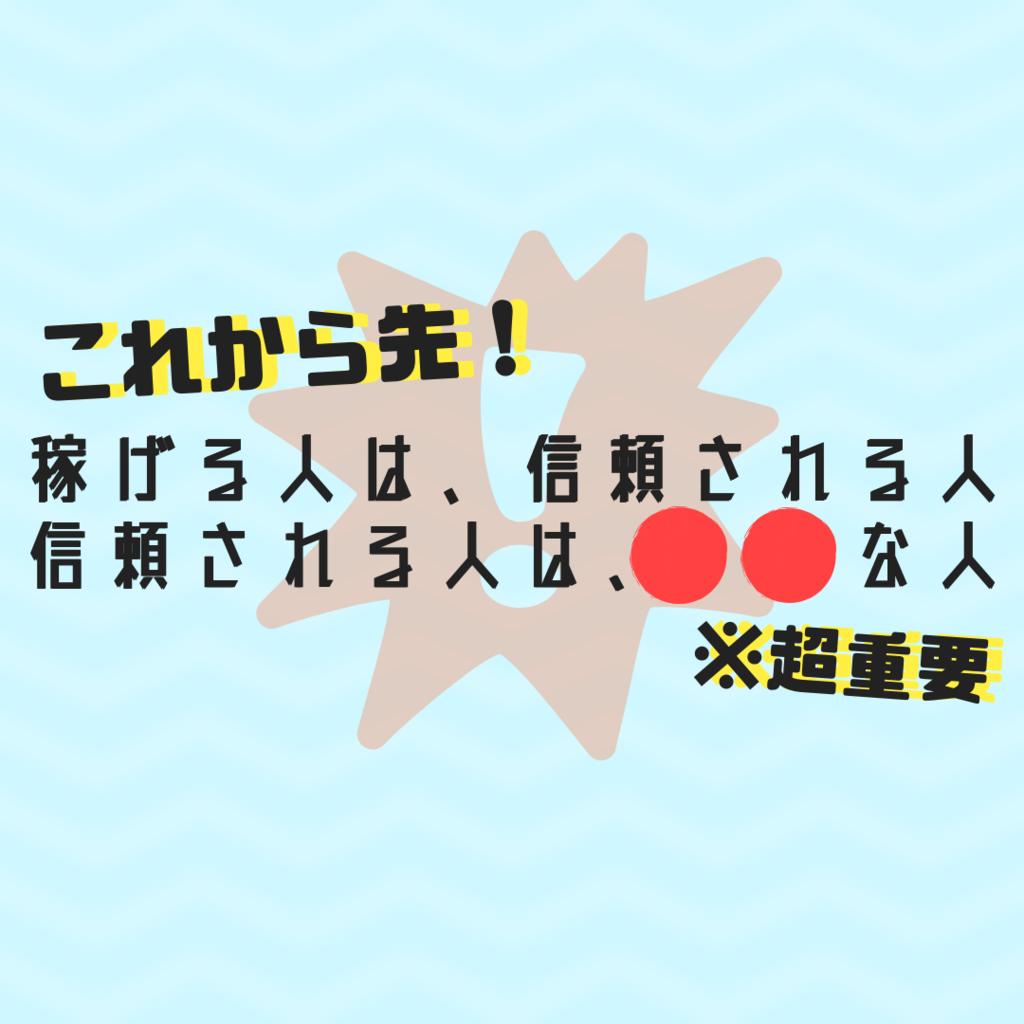 f:id:tatsumindrums:20190307203624p:plain