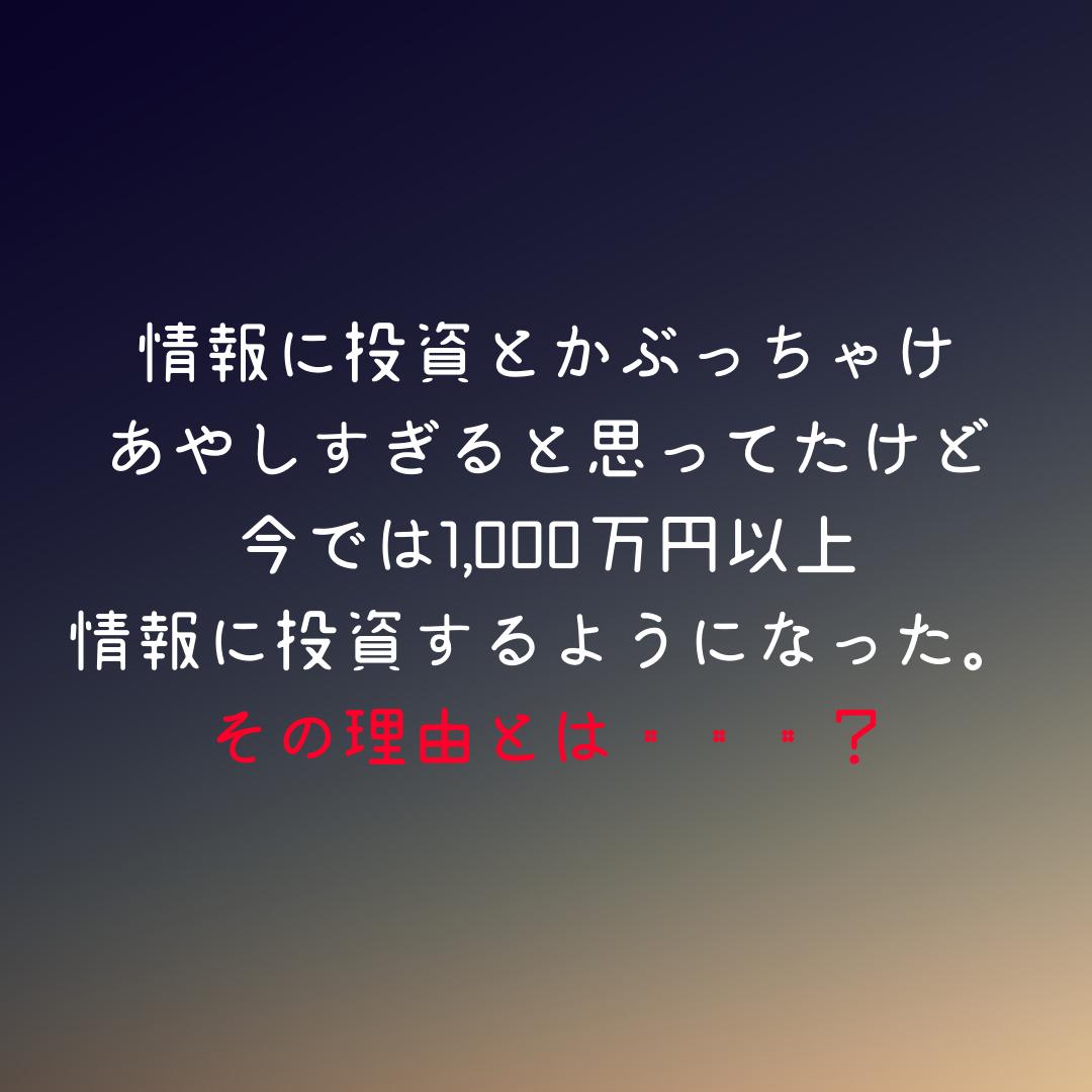 f:id:tatsumindrums:20190320041900p:plain