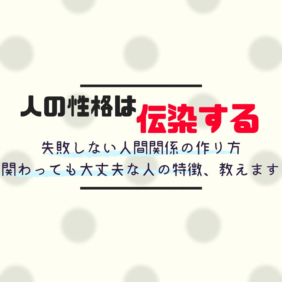 f:id:tatsumindrums:20190324211027p:plain