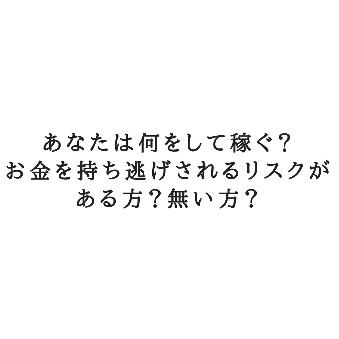 f:id:tatsumindrums:20190328220355p:plain