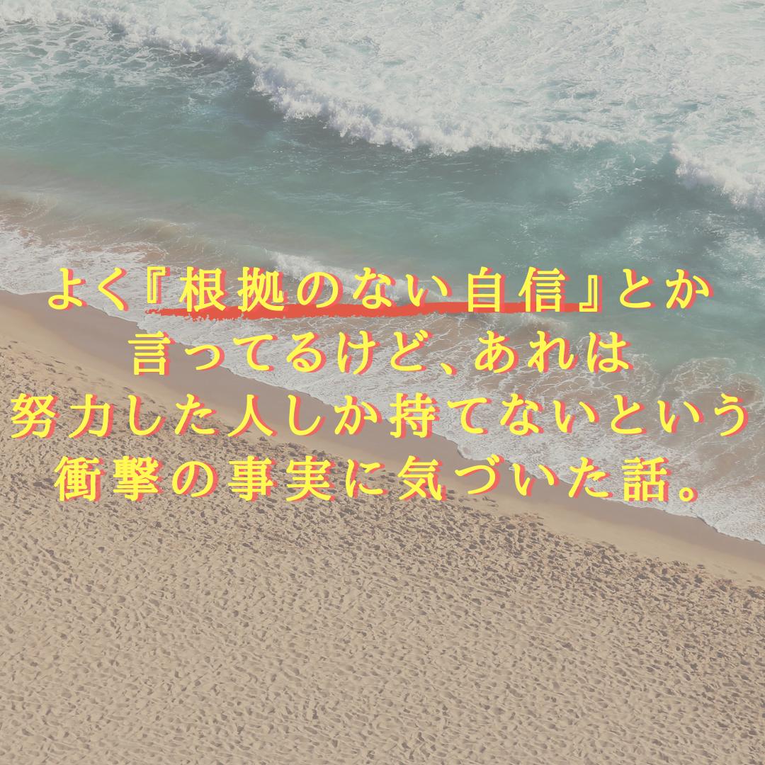 f:id:tatsumindrums:20190329220355p:plain