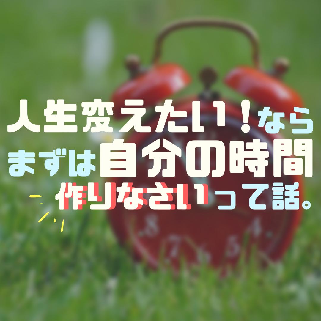 f:id:tatsumindrums:20190405192525p:plain