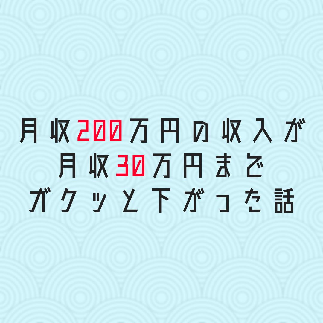 f:id:tatsumindrums:20190406053935p:plain