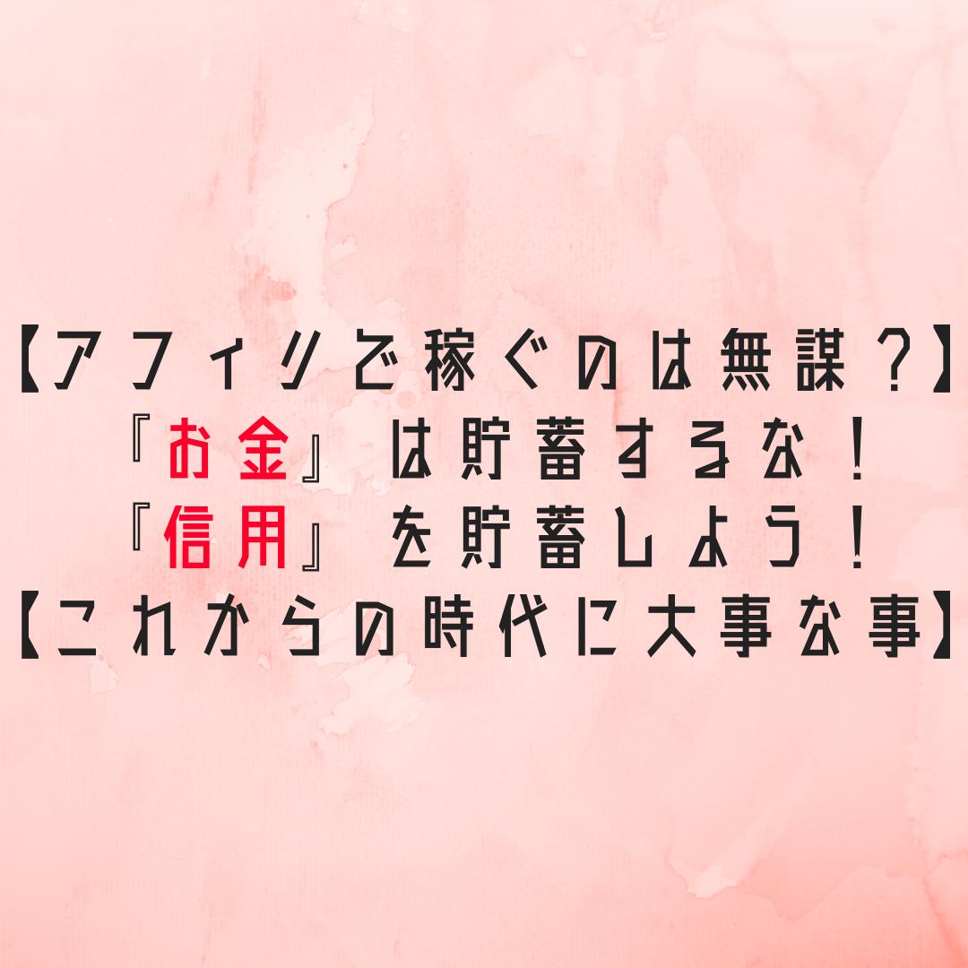 f:id:tatsumindrums:20190408053908p:plain