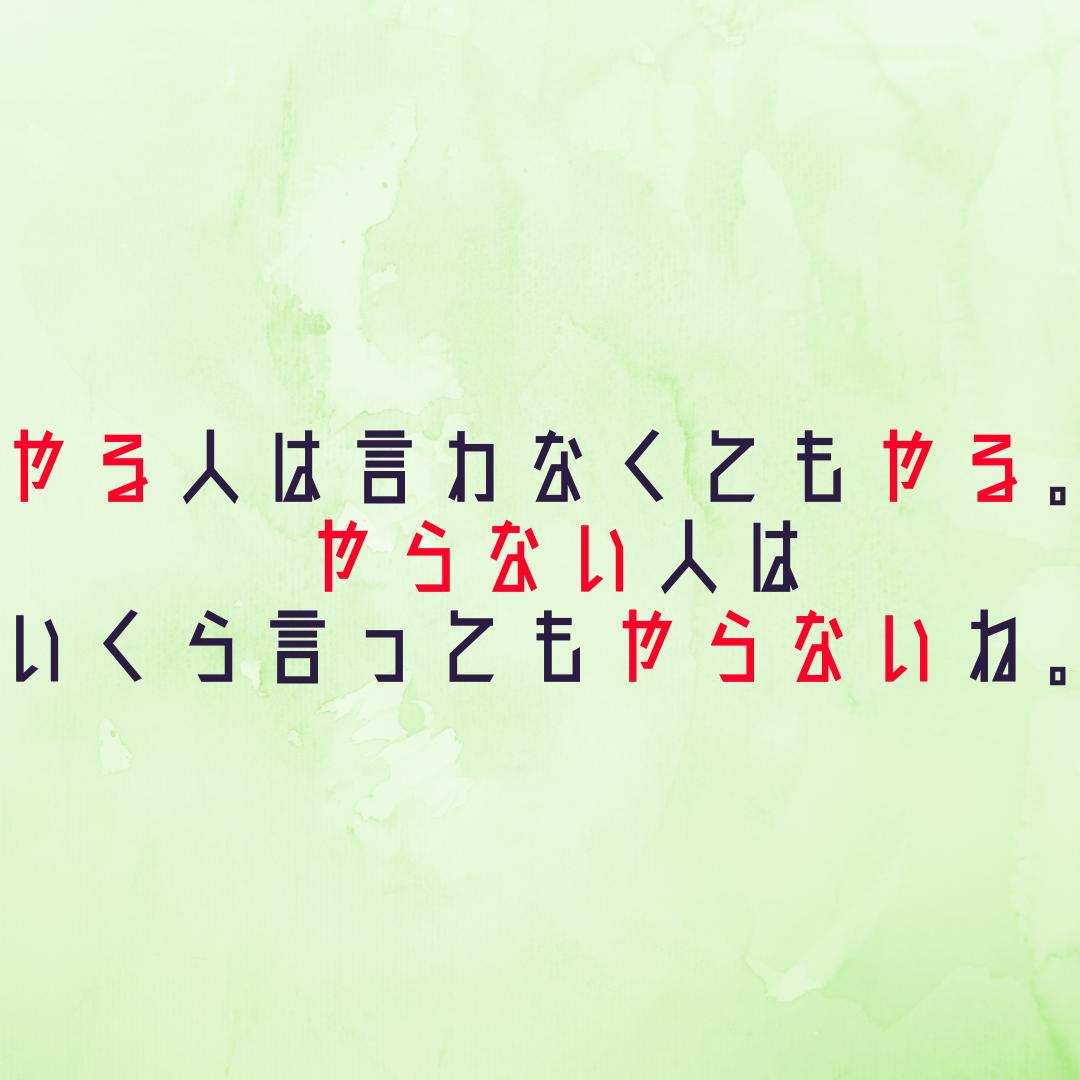 f:id:tatsumindrums:20190411145536p:plain