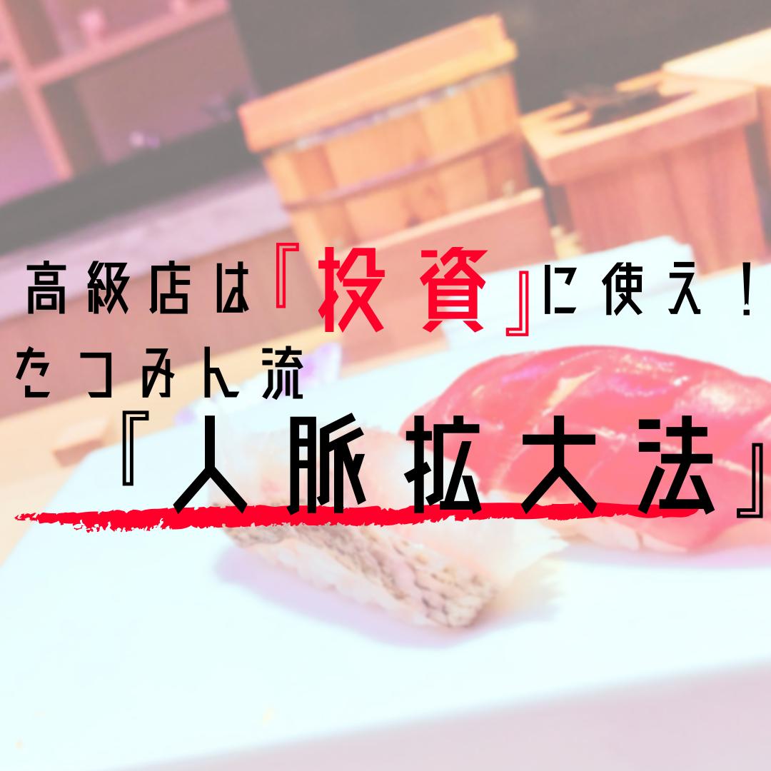 f:id:tatsumindrums:20190412173541p:plain