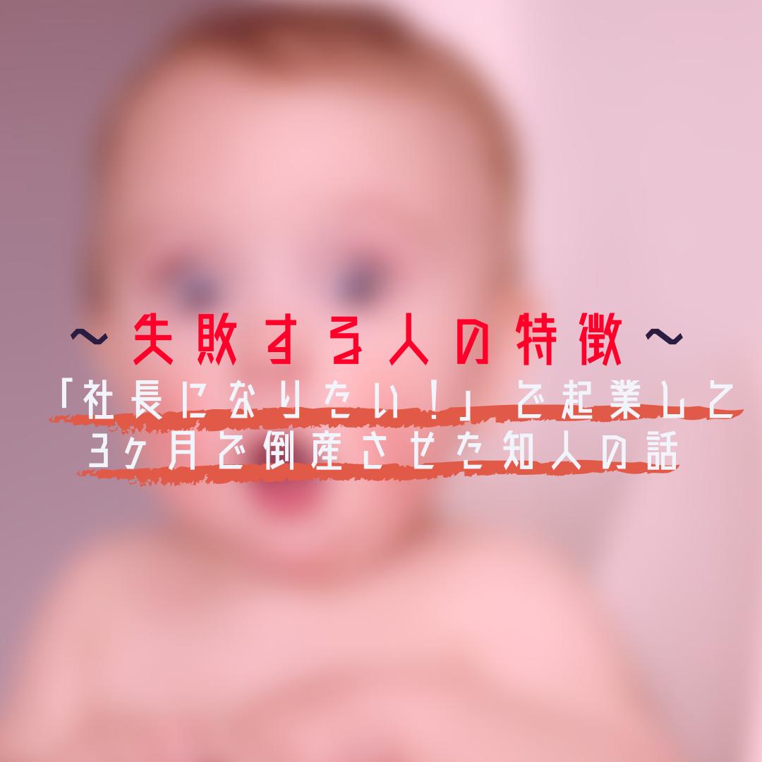 f:id:tatsumindrums:20190415173824p:plain