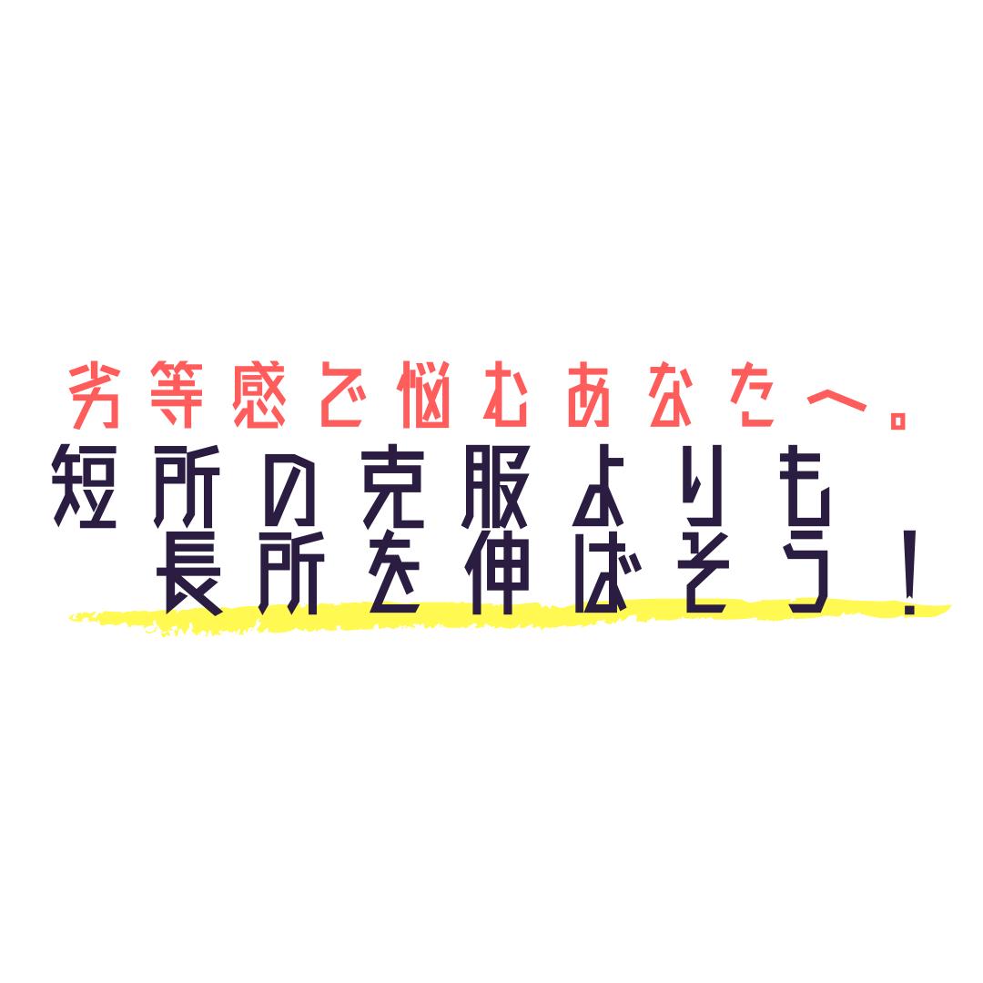 f:id:tatsumindrums:20190424065322p:plain