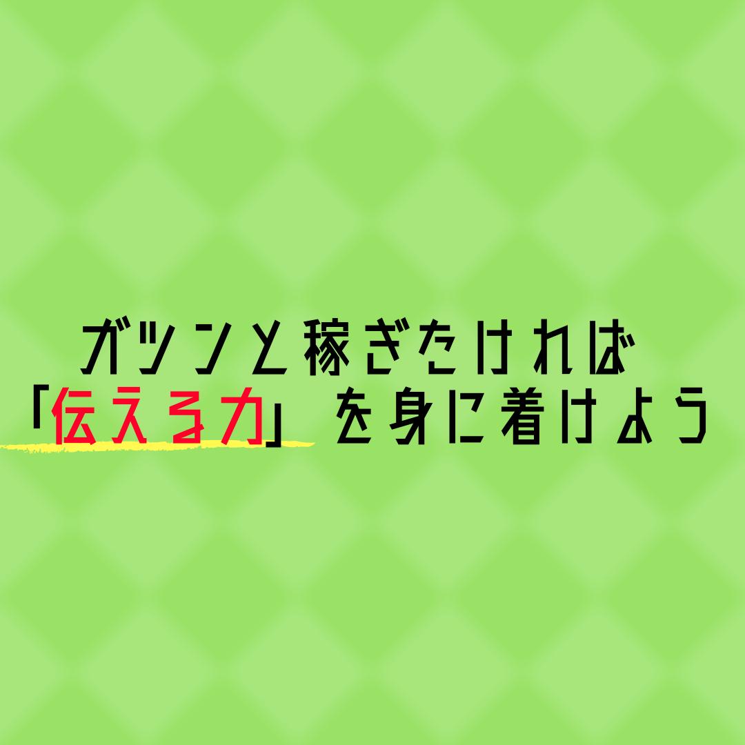 f:id:tatsumindrums:20190425172355p:plain