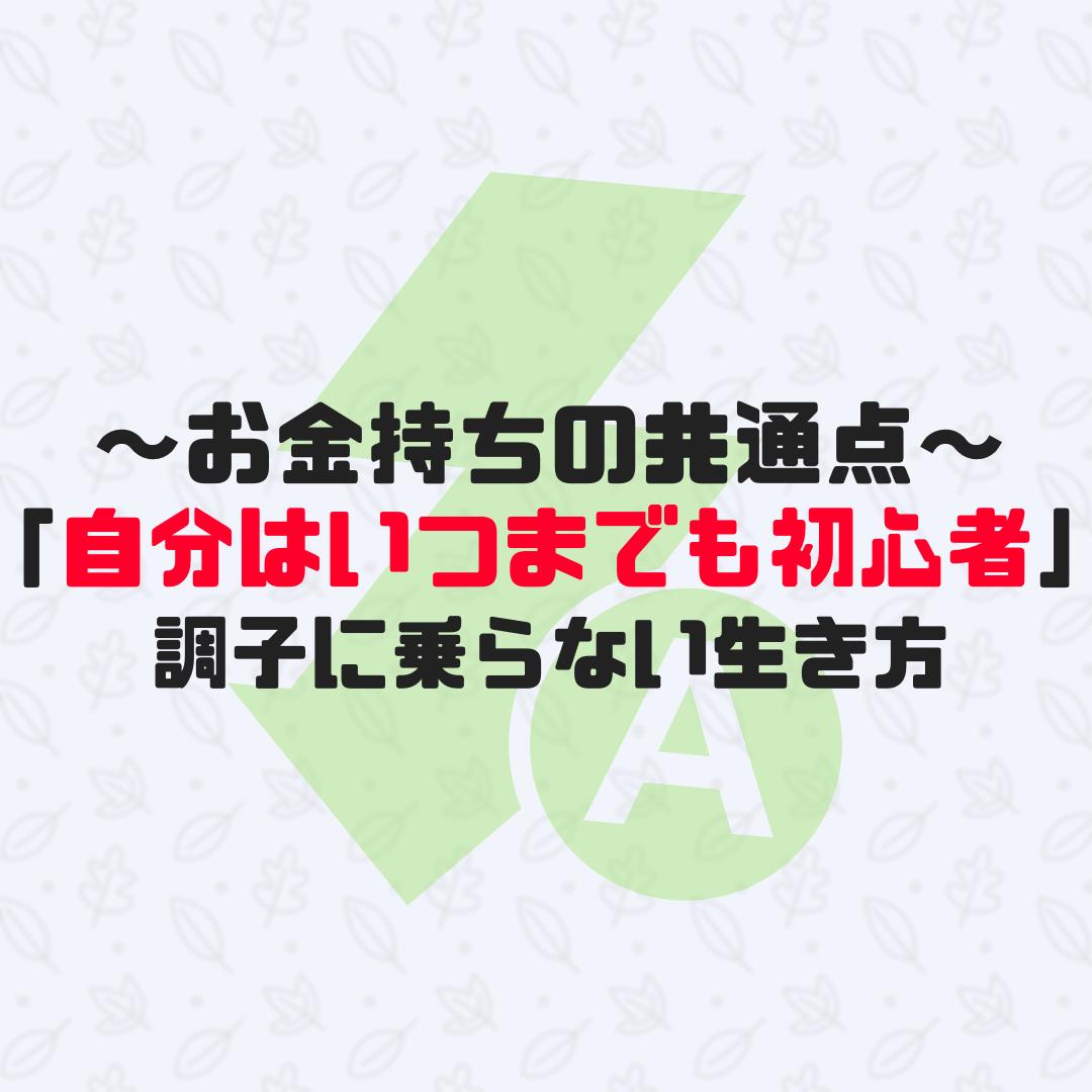 f:id:tatsumindrums:20190505094331p:plain