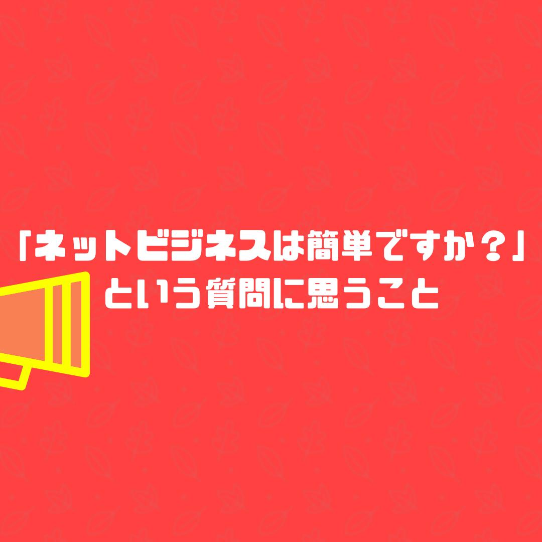 f:id:tatsumindrums:20190509130517p:plain
