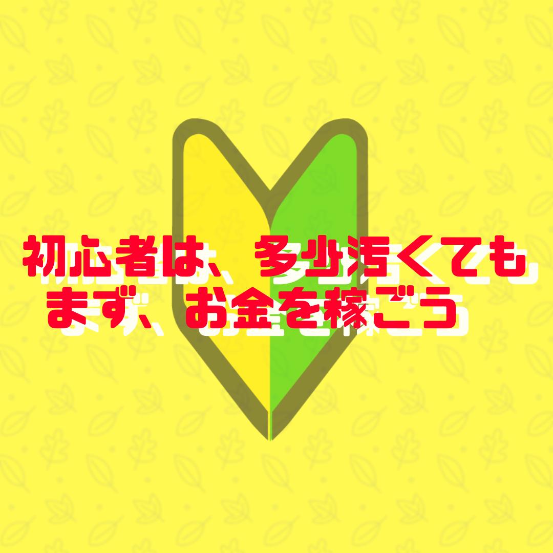 f:id:tatsumindrums:20190512191657p:plain