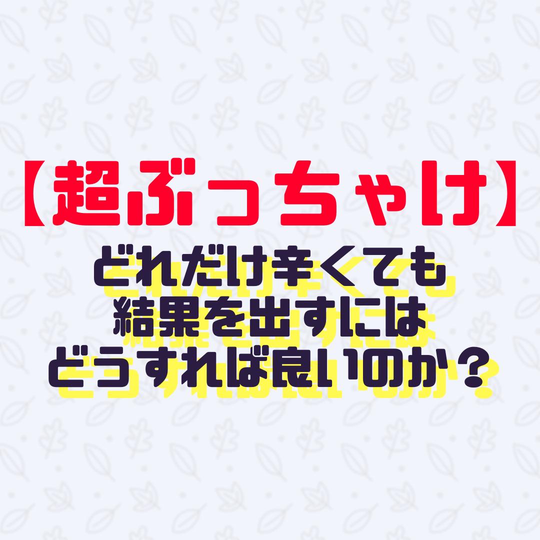 f:id:tatsumindrums:20190530173408p:plain