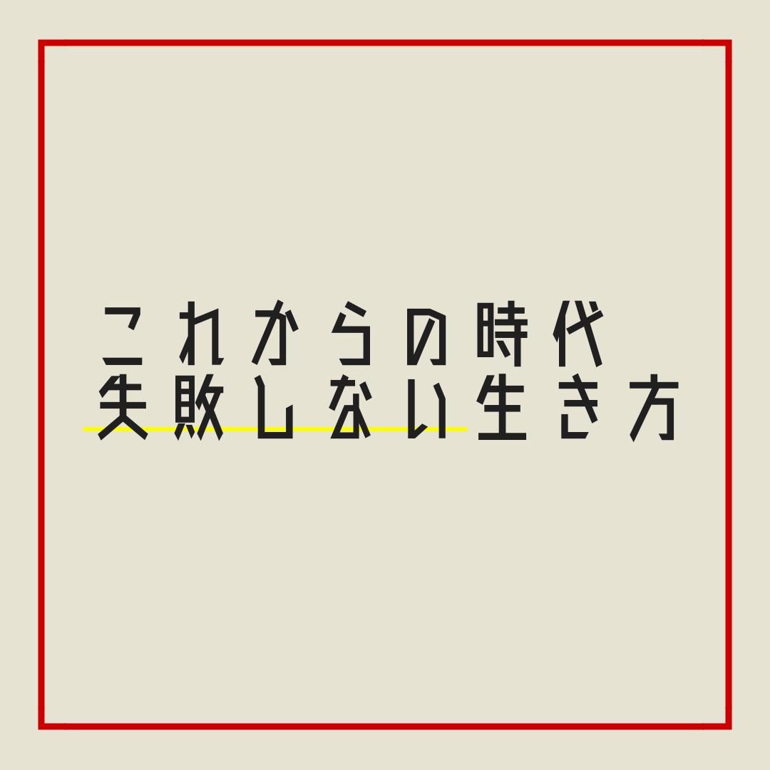 f:id:tatsumindrums:20190630203315p:plain