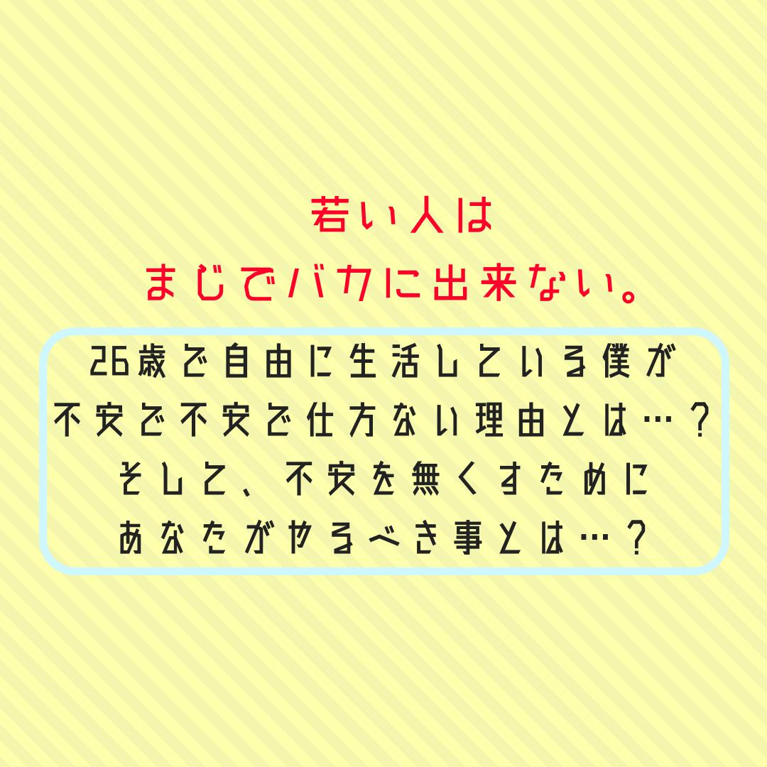 f:id:tatsumindrums:20190704163637p:plain
