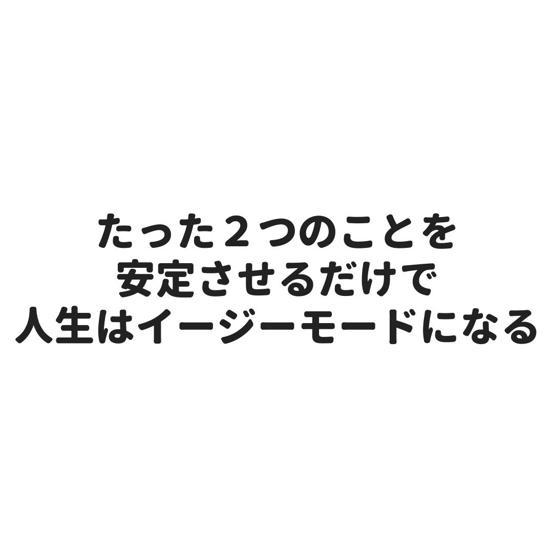 f:id:tatsumindrums:20190724215740p:plain